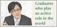 Graduates who play an active role in the world