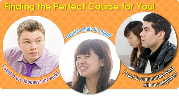 "TIJ: Couse line up, ""Finding the Perfect Course for You"""
