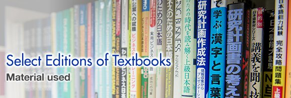 "Material used:  ""Select Editions of Textbooks"""