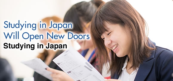 "Studying in Japan ""Studying in Japan, Will Open New Doors"""