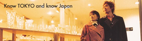 Know TOKYO and know Japan