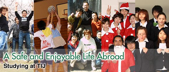 "Studying at TIJ: ""A Safe and Enjoyable Life Abroad"""